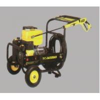Buy cheap Pressure washer serise from wholesalers