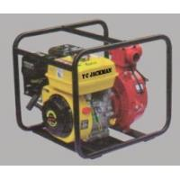 Buy cheap Gasoline High pressure water pump from wholesalers