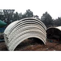 Buy cheap 100 ton cement silo from wholesalers