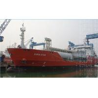 Buy cheap Liquefied gas tanker Name:4700-CBM-LPG,LEG-CARRIER-(DF)-1 from wholesalers