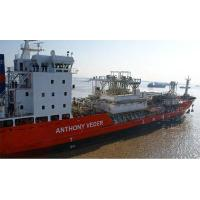Buy cheap Liquefied gas tanker Name:6500-CBM-ETHYLENE,-LPG,-LNG-CARRIER-1 from wholesalers