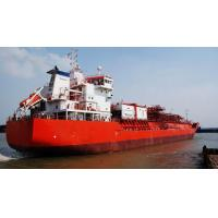 Buy cheap Liquefied gas tanker Name:12000m from wholesalers