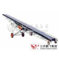 Buy cheap Movable conveyors from wholesalers