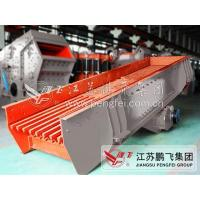 Buy cheap ZD vibrating screen from wholesalers