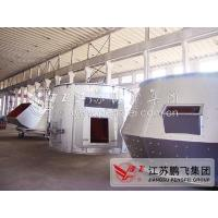 Buy cheap Vertical mill for raw materials from wholesalers