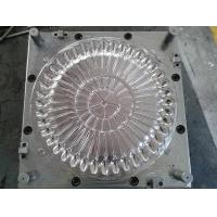 China 40cavs spoon mould02 wholesale