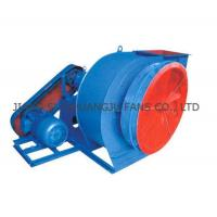 China Boiler Centrifugal Draft | Draught Exhaust Fan | Air Blower Specifications Y5-48 Series wholesale