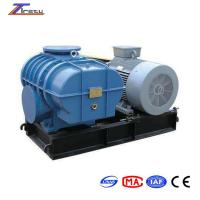 China High efficiency type of SNLT100 three lobes roots blower wholesale
