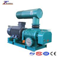 China Type of SNLT125 electric power rotary three lobes roots industrial blower wholesale