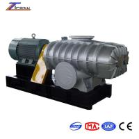 China High-precision type of SNLT150 rotary three lobes roots industrial blower wholesale