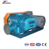 China SNLT80 type small air blower electric roots blower with CE standard wholesale