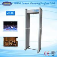 200 Sensitivity Metal Detector with Network Function