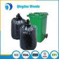 China Cheap LDPE Plastic Garbage Bags, Disposable PE Trash Bags, Disposable Plastic Bin Liners wholesale