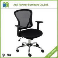 China Office Chair Excellent quality elegant modern black mesh office chair (Tokage) wholesale
