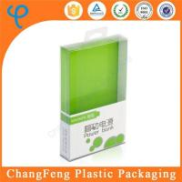 China Plastic Style Recyclable Packaging High Quality Clear Plastic Power Bank Box wholesale