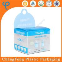 China New Style Baby Product Custom Clear Packaging Box for Baby Nipple wholesale