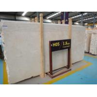 China Cream Marfil Marble Floor And Wall Tile Slab wholesale