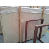 China Cream Pearl Marble Floor And Wall Tile Slab wholesale