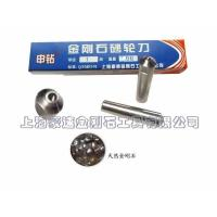 China Single point dressing tools Morse taper grinding wheel dressing tool on sale