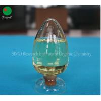 China With Self-emulsifying Function Non-ionic Reactive Emulsifier SM-JR-2 wholesale