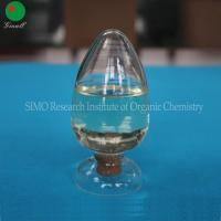 China Best Quality Acrylic Acid Polymers CAS NO.9003-01-4 wholesale