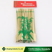 China Natural Flat Bamboo Skewer with Handle Customized Logo Turkey BBQ Disposable Bamboo Sticks wholesale