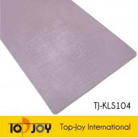 China 1.5m*20m Commercial Use Vinyl Floor Roll wholesale