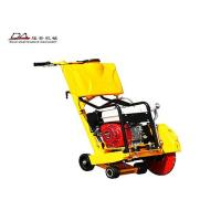 Buy cheap Road Cutting Machine DAGL-350 from wholesalers