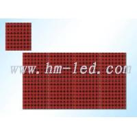 China Indoor led display P4 matrix single red screen on sale