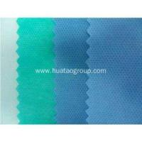 China SMMS Composite Nonwoven Fabric on sale