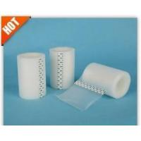 China High Quality PE Adhesive Surgical Tape with Good P wholesale