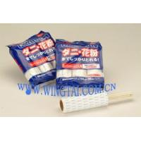 Buy cheap Cleaning Tapes Wingtai catalog from wholesalers