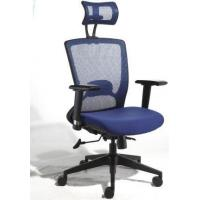 China Hot Sell Ergonomic All Mesh Recliner Office Chairs with Headrest wholesale
