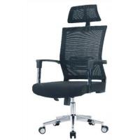 China Ergonomic Mesh Office Chair with Adjustable Armrest wholesale