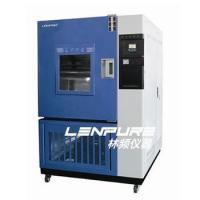 Mould alternating test chamber