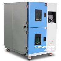 China Cold and Hot Shock Test Chamber wholesale