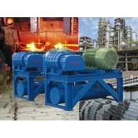 China Intensive Roots blower for sewage treatment wholesale