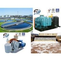 China Air blower for sewage treatment plant wholesale