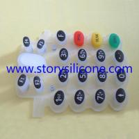 Buy cheap Silicone Interphone Keypad from wholesalers