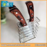 China Stainless Steel Cutting Board Rack Cutting Board Holder Multi-function Cutting Board Storage Holder wholesale