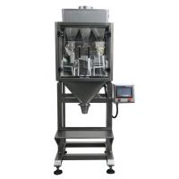 Buy cheap VFFS grain packing machine from wholesalers