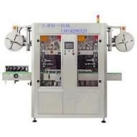 Buy cheap Double head Sleeve labeling machine from wholesalers