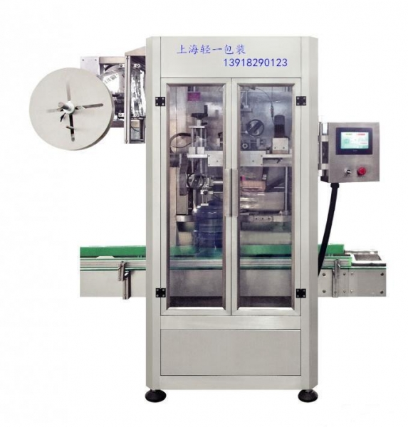 Quality sleeve labeling machine Sleeve labeling machine for sale