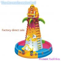 Buy cheap Inflatable rock climbing from wholesalers