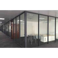 Buy cheap 80 single glazed partition from wholesalers