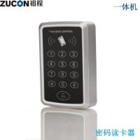 Buy cheap Password card access one machine ID card reader access control system universal card reader from wholesalers