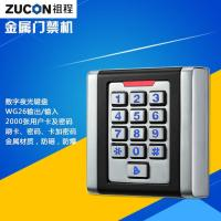 Buy cheap Metal key access control machine one machine XC70 outdoor waterproof access ID, IC read head from wholesalers