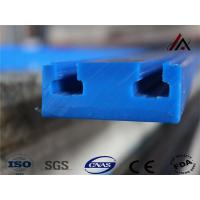Buy cheap Rail Track Wear Strips from wholesalers
