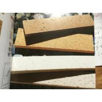 Buy cheap Ledge Stone C30007 from wholesalers