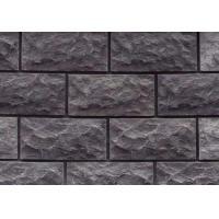 Buy cheap Ledge Stone C400011 from wholesalers